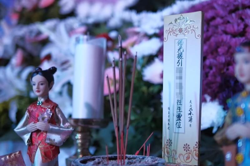 冥婚是傳統中國習俗,至今仍在些華人地區流傳著。(示意圖取自YouTube)