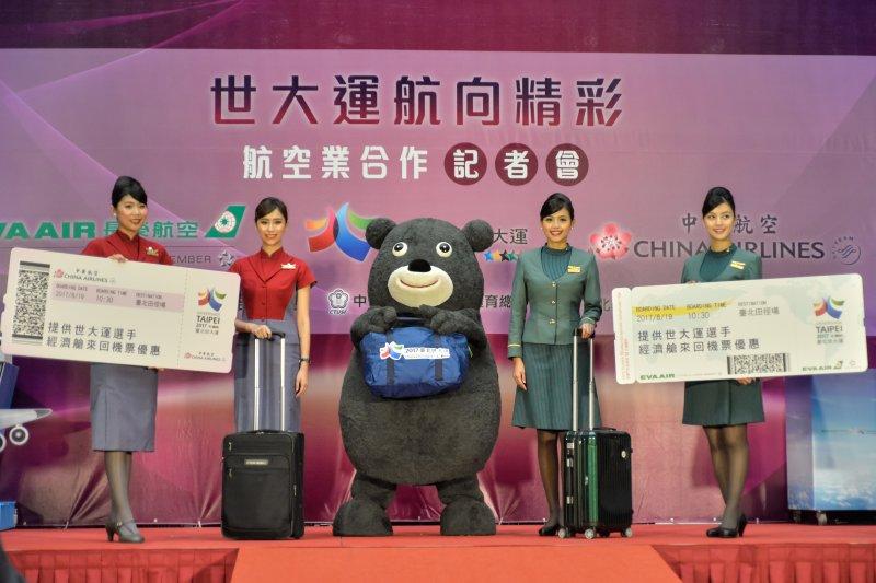 世界大學運動會航空業贊助簽約記者會-甘岱民攝