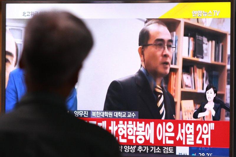 北韓駐英國公使太永浩叛逃到南韓,國際社會高度關注(AP)