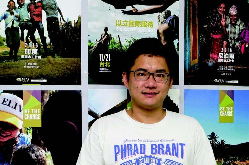 臺大園藝系畢業的陳聖凱,將創業與志工服務則相連結。(圖/以立國際服務提供)