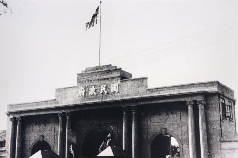 國民政府。(圖取自維基百科)