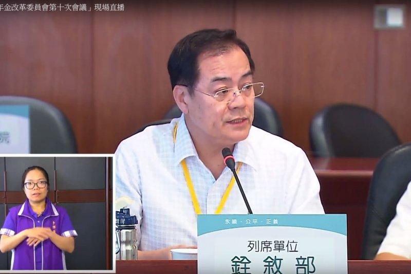 敘部退撫司司長呂明泰表示,年資橫跨新舊制的人員,成為軍公教族群最「肥」的一群。(取自年金改革委員會直播畫面)