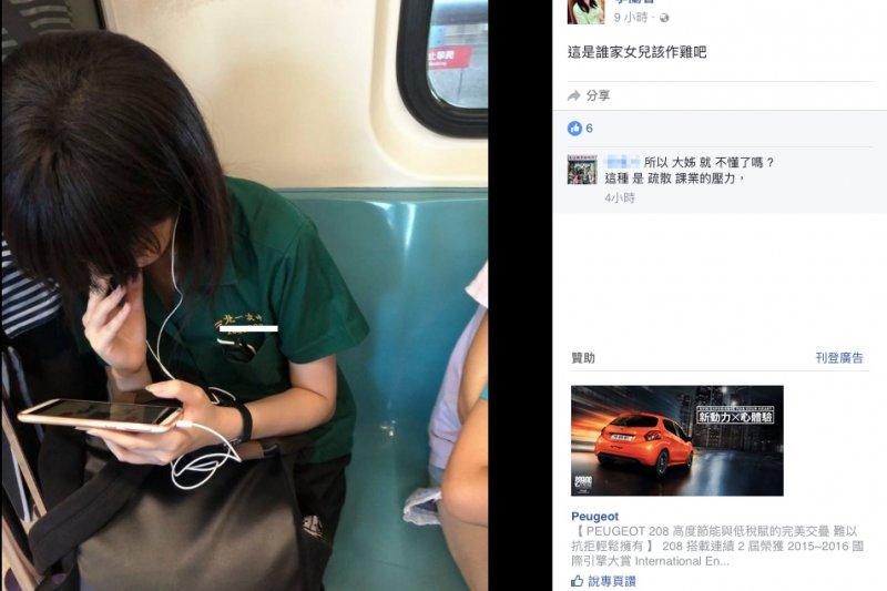 北一女學生捷運上未讓座遭網友辱罵「作雞」,引發爭議(取自網路)