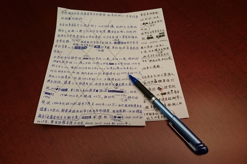 副總統陳建仁在臉書上說明年金改革相關問題。(圖取自陳建仁臉書)