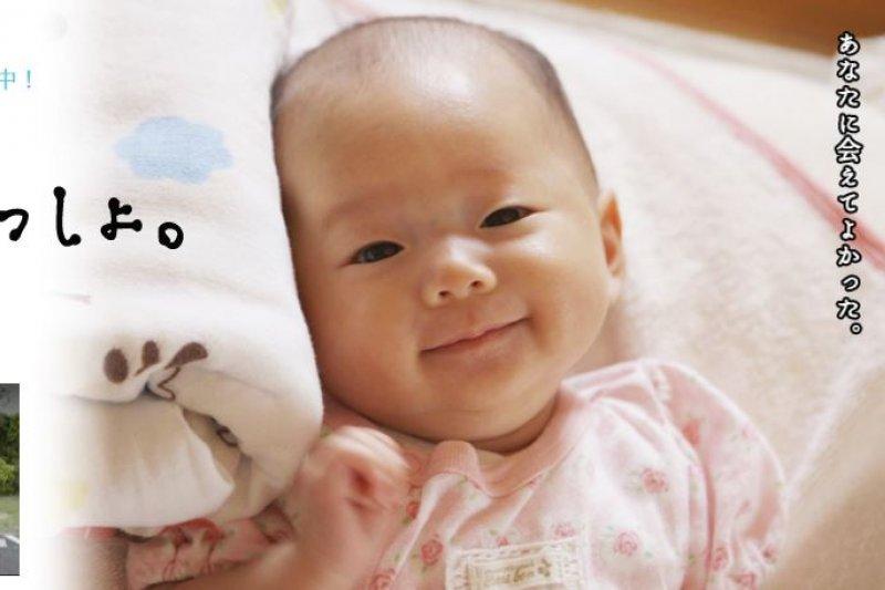 以父母與孩子、夫妻之間等家庭關係為背景的日本電影「永遠在一起」(暫譯)(翻攝電影網站)