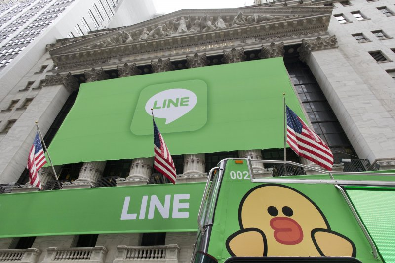 即時通訊軟體LINE在紐約證交所股票上市(IPO)(AP)