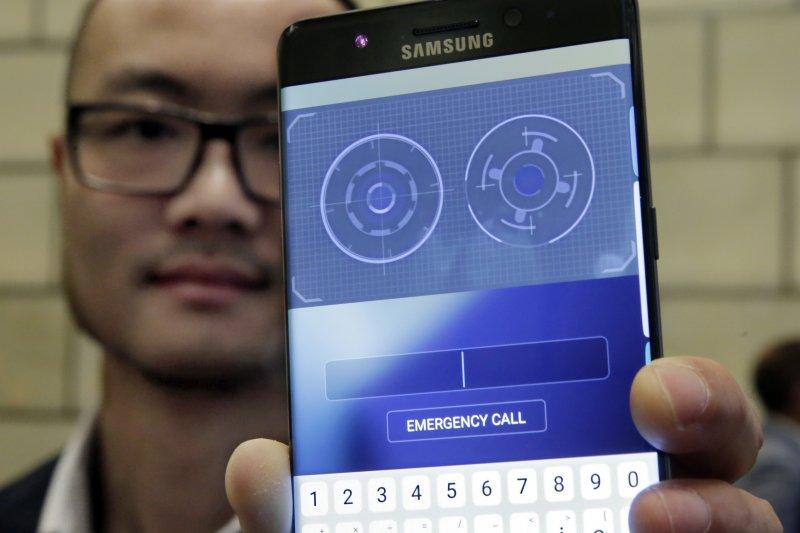 三星最新一代旗艦手機Galaxy Note7(AP)