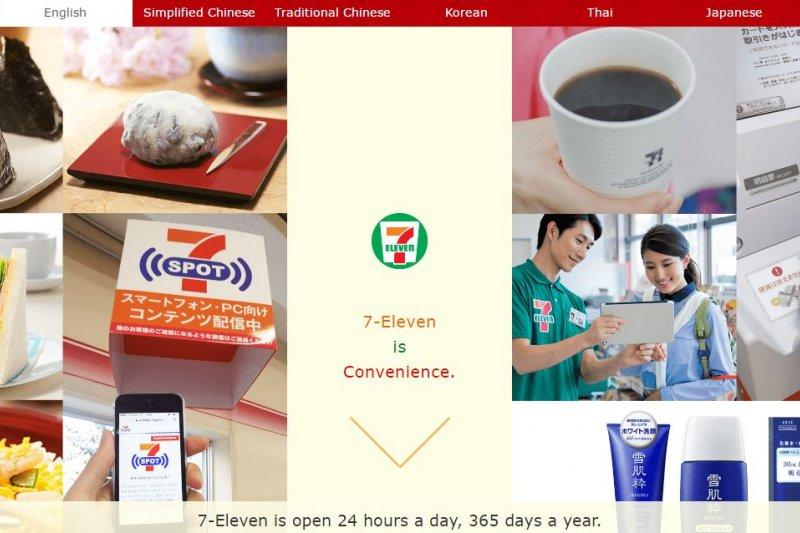 日本7-11官網提供英文、簡體中文、繁體中文等6國語言版本。(翻攝日本7-11官網)