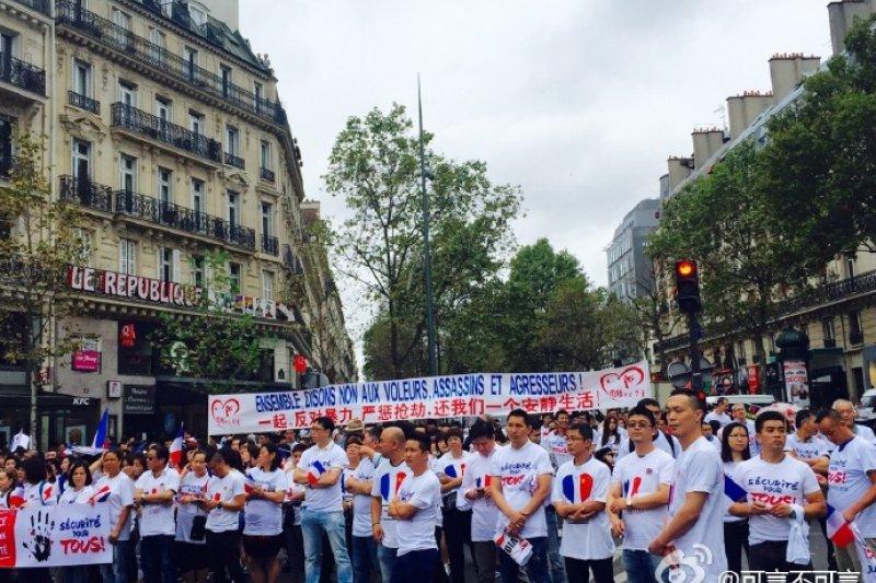 巴黎華人因為張朝林之死發起遊行抗議。(翻攝微博)