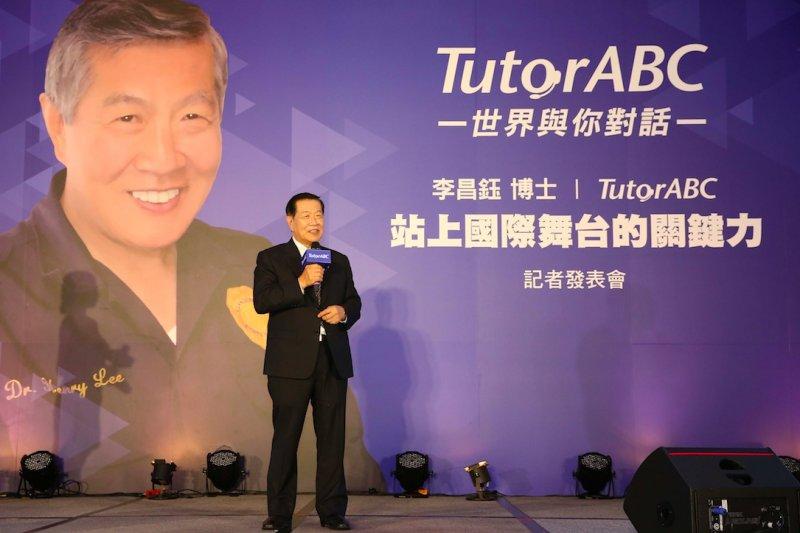 TutorABC 宣布李昌鈺博士為全球品牌大使,提供「警察菁英免費英語培訓專案」。(圖/TutorABC提供)
