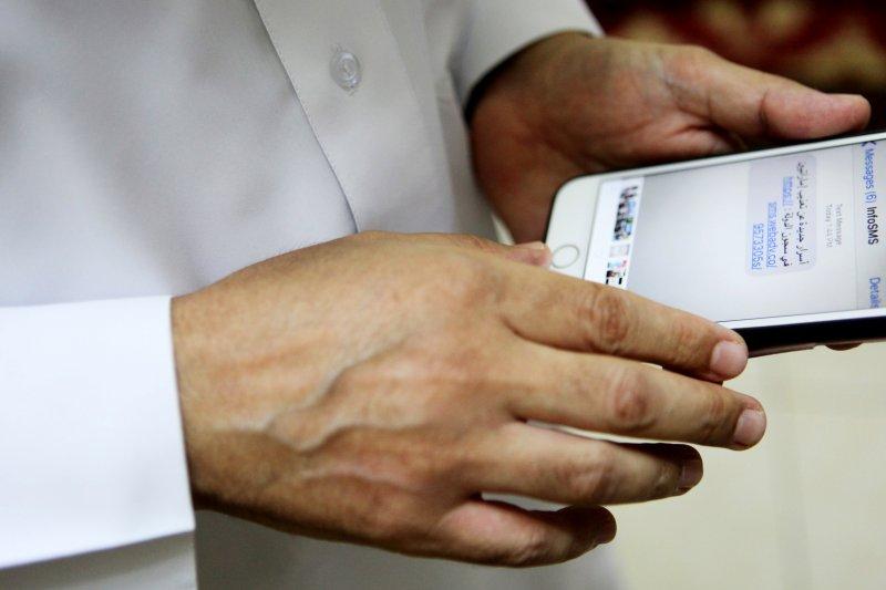 蘋果iPhone(AP)