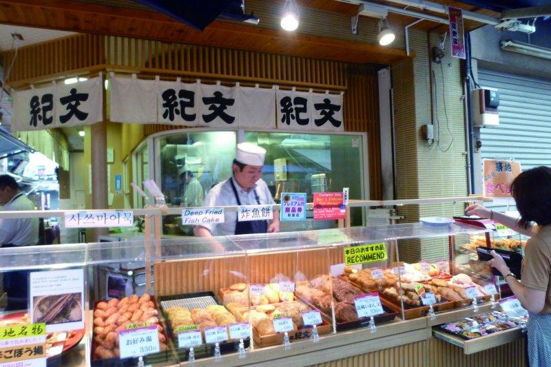 築地市場被稱為「東京的廚房」或是「魚河岸」。
