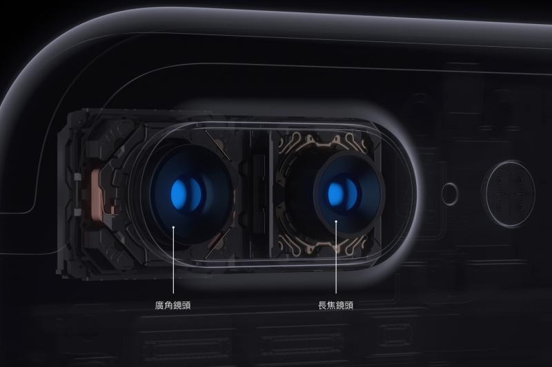 iPhone 7 Plus的雙鏡頭。(翻攝官網)