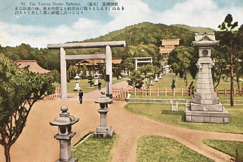 日治時期臺灣神社,在中華民國政府來台後遭拆除,原址改建為圓山大飯店(圖/蔚藍文化提供)