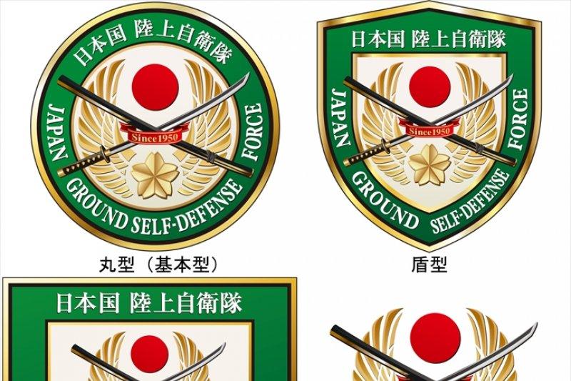 日本陸上自衛隊徽「櫻刀」的各種形狀變化。(取自陸上自衛隊官網)