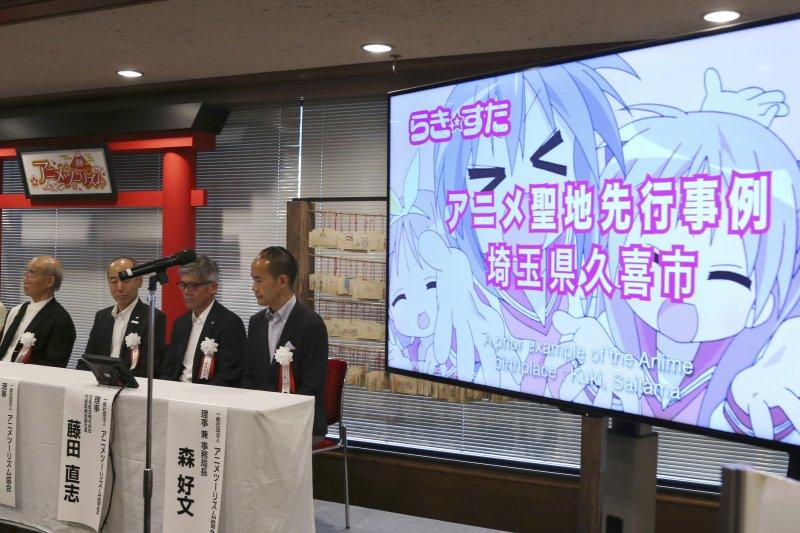 日本政府新成立的「動漫觀光協會」和出版商「角川集團」、動漫雜誌「Newtype」宣布88處動漫聖地計畫。(美聯社)