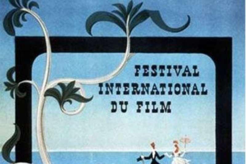 由於二戰爆發,第1屆坎城影展延遲7年才正式揭幕。(翻攝網路)