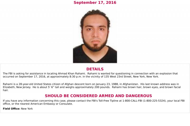 美國聯邦調查局(FBI)通緝紐約曼哈頓雀兒喜區爆炸案主嫌雷哈密(Ahmad Khan Rahami)(AP)