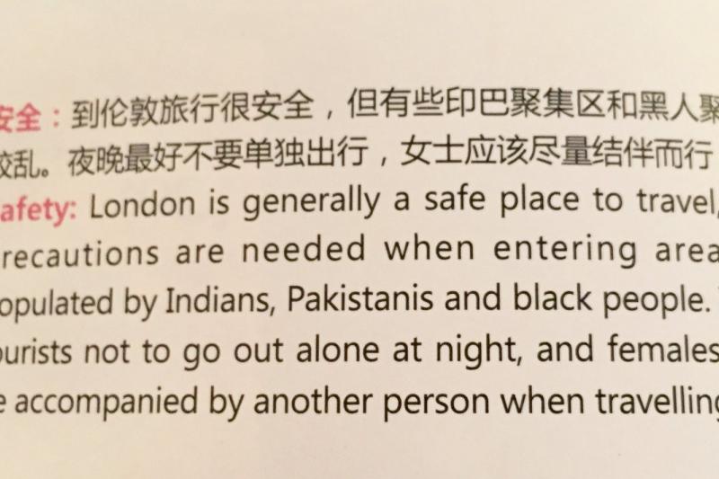中國籍記者范海姿(音譯,Haze Fan)在推特張貼《中國之翼》的種族歧視內容。(Twitter/@Haze Fan)