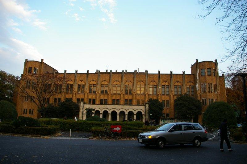 東京大學醫學院(Tokyo Watcher@Wikipedia / CC 表示-継承 3.0)