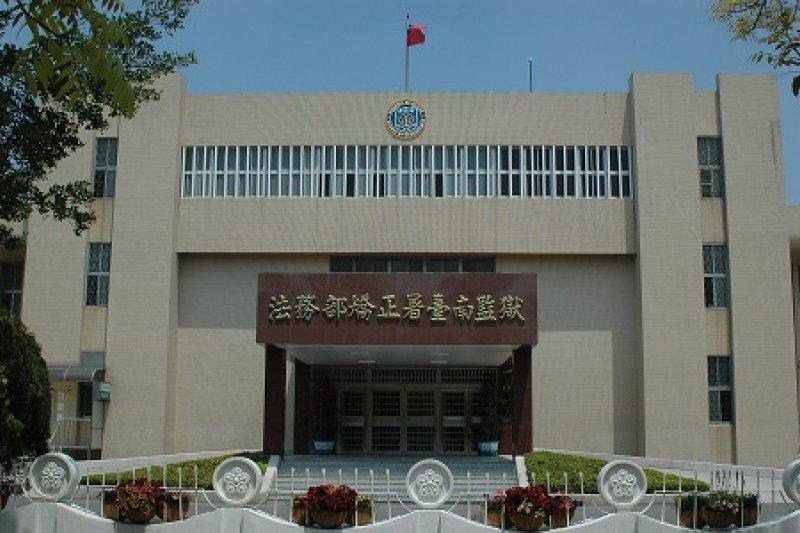 台南監獄舉辦媒合活動,讓受刑人提早重返社會。(取自台南監獄網站)