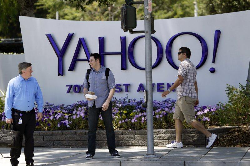 網路鉅子雅虎(Yahoo!)(AP)