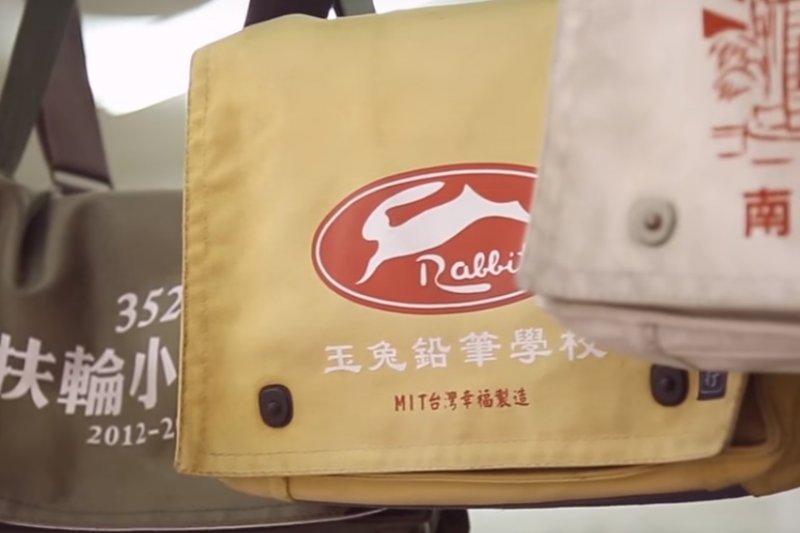 一個個職人帆布包,裝載滿滿台灣人的青春。(翻攝自YouTube)