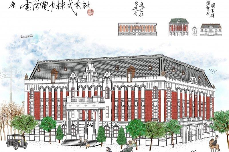「臺灣電力株式會社」社廈,為文藝復興式風格,為總督府建築群裡最華麗者之一。圖/魚夫提供