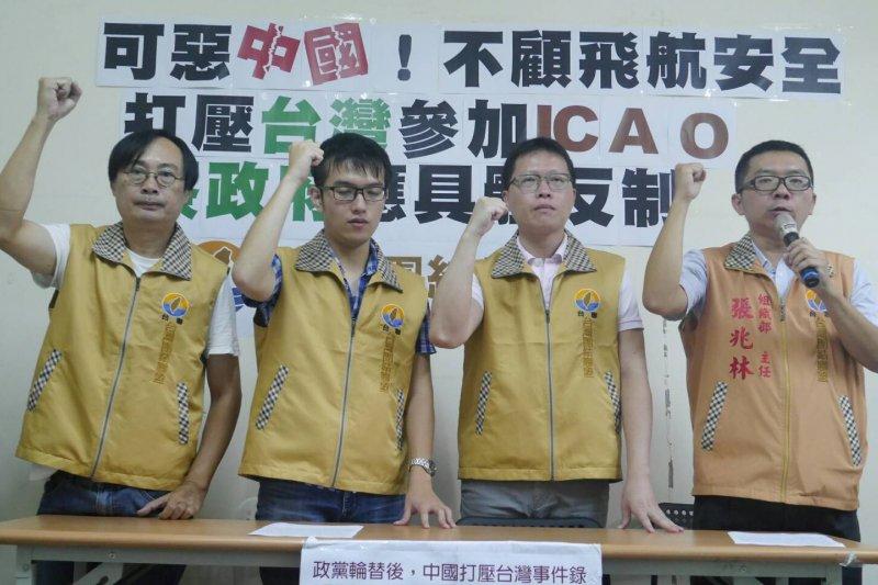 台灣因中國壓力未收到國際民航組織(ICAO)邀請,台灣團結聯盟譴責中國罔顧國際飛航安全(台聯)