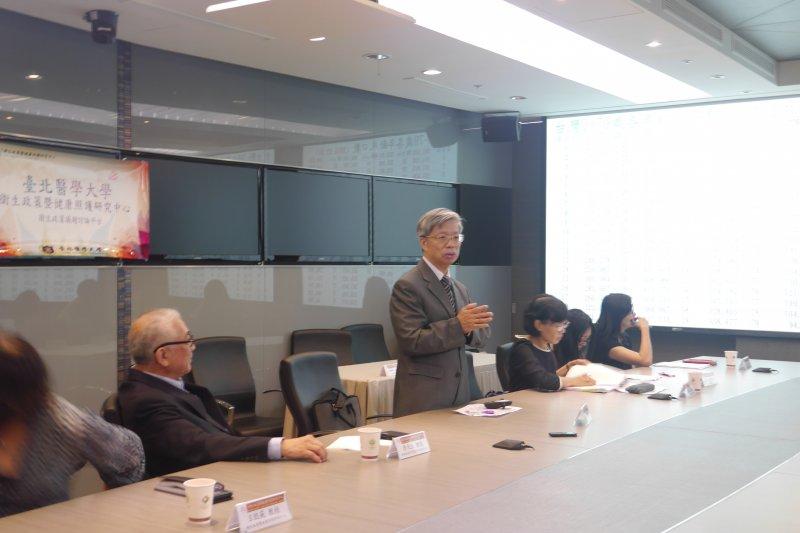 台北醫學大學公衛學院29日舉辦「長照財源有解,機會錯過不再」專題討論會。(台北醫學大學衛生政策暨健康照護研究中心提供)