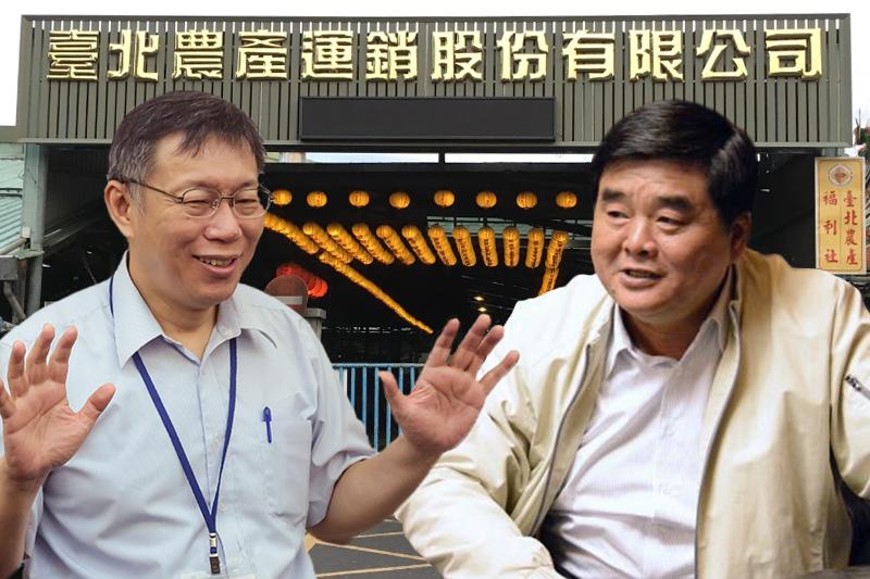 台北市長柯文哲(左)與前雲林縣長張榮味去年為台北農產運銷公司經營權之爭交手,張榮味最終佔上風,今年是否轉競爭為合作,值得注意。(資料照,顏麟宇攝、中評社、取自Google Map/影像合成:風傳媒)