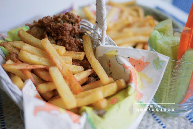 90%道地的荷蘭人吃薯條不沾蕃茄醬。(圖/創意市集提供)