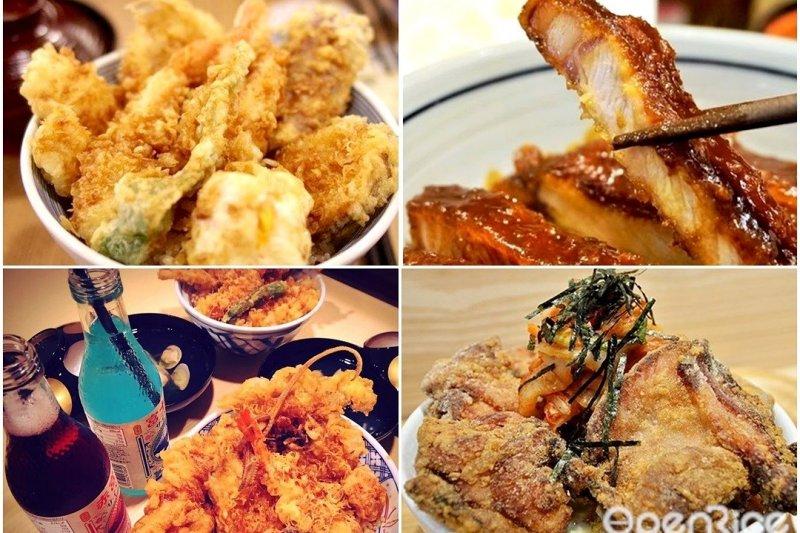 愛吃丼飯的你,絕對不可錯失的美味!(圖/openrice提供)