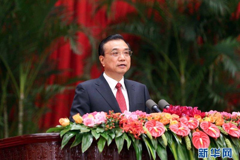 中國政府9月30日舉行國慶招待會,國務院總理李克強發表祝詞(新華社)