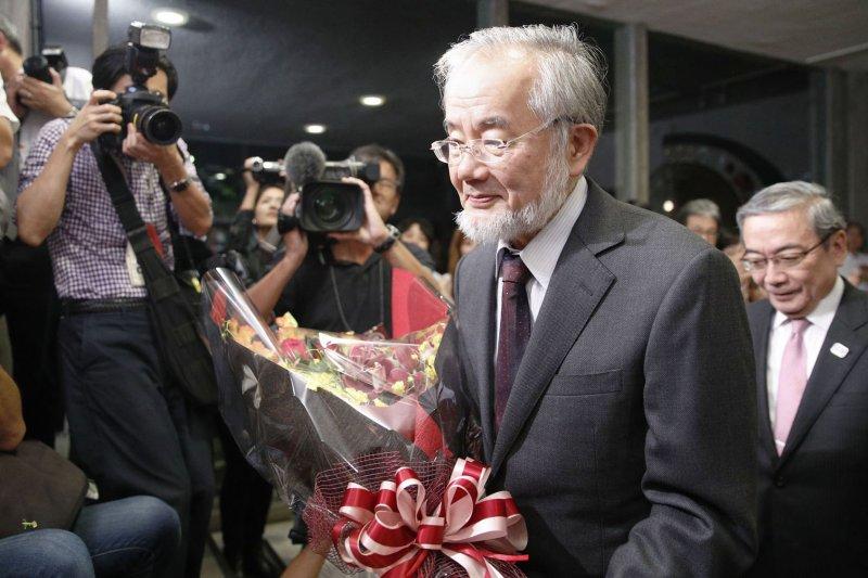 2016年諾貝爾醫學獎得主揭曉,日本「自噬作用」研究先驅大隅良典獲獎(AP)