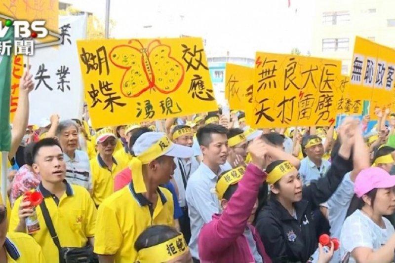 台化爭議延燒到中央,今天環保署正式駁回台化訴願案。(翻攝自TVBS畫面)