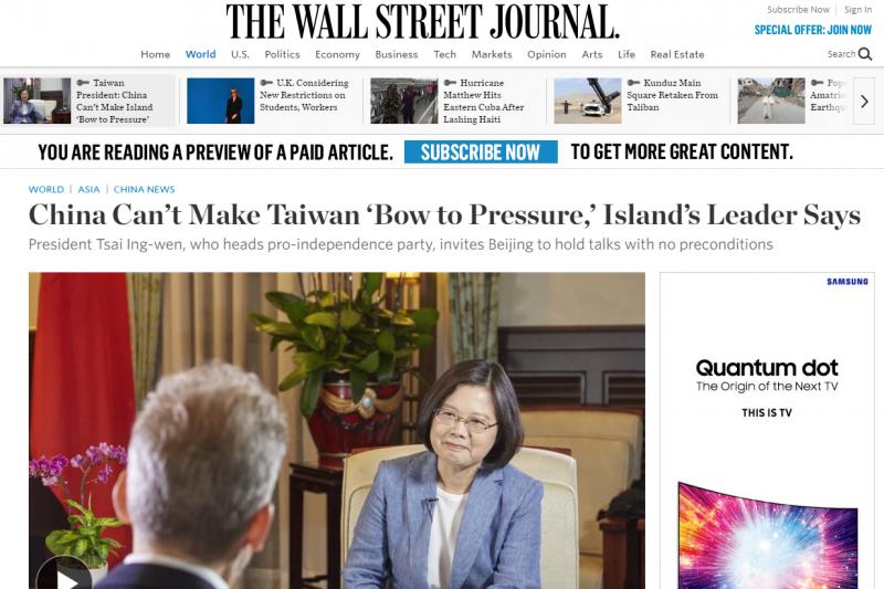 《華爾街日報》今刊出蔡英文專訪,蔡英文說台灣不會在中國大陸的壓力下讓步,但她也保證避免衝突,並籲北京與台灣舉行會談。(取自華爾街日報網站)