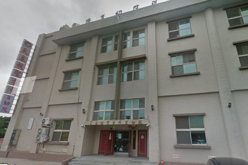 苗栗聖方濟育幼院發生疑似不當管教院童致死的案件。 (資料照,取自Google map)
