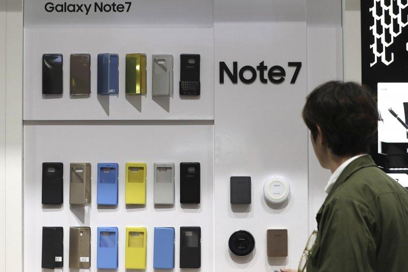 三星旗艦機Galaxy Note 7。(資料照,美聯社)