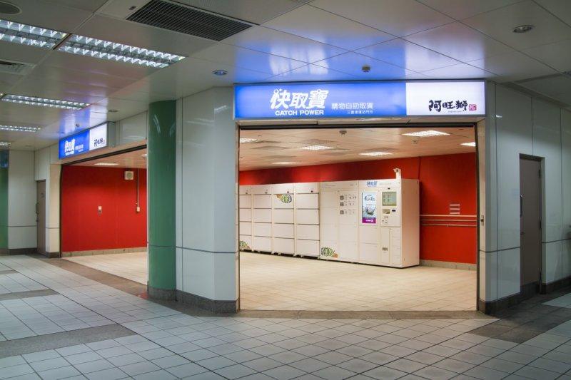 在台北捷運多處設站的「快取寶」於31日發函北捷,表示要終止契約。(取自快取寶網站)