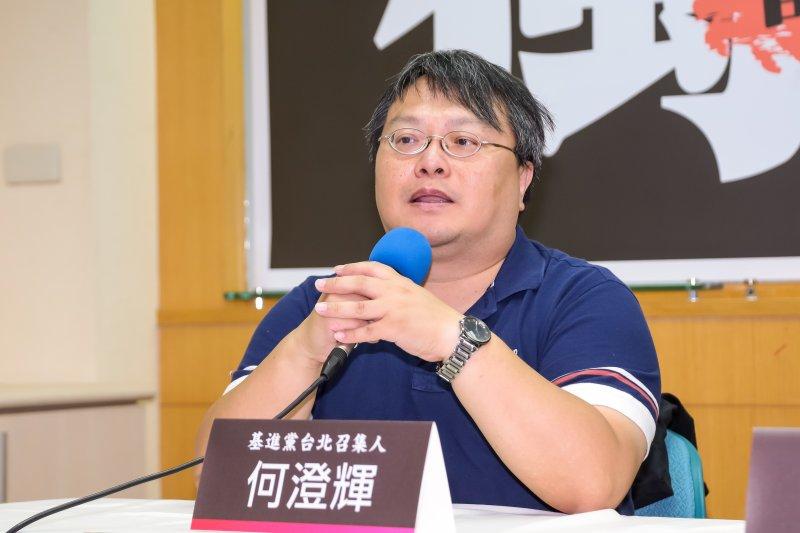 20161018-香港基進黨台北發言人何澄輝18日出席「獨立世代─當青年港獨遇上台獨世代」記者會。(顏麟宇攝)