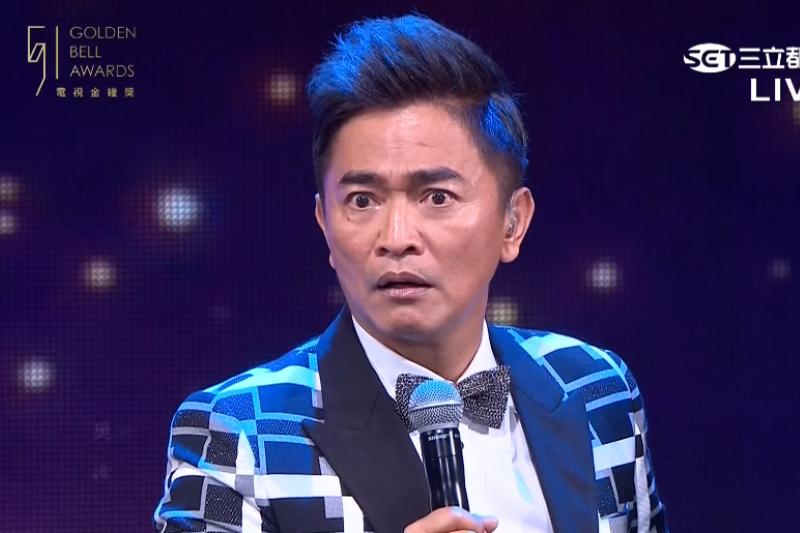 BBC中文網報導:台灣金鐘獎頒獎典禮延燒出「內地爭議」!(翻攝自YouTube)