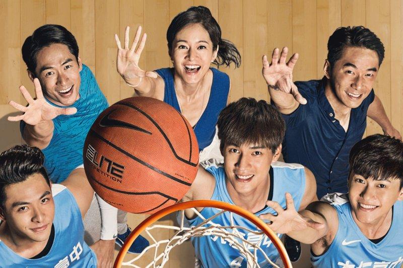 《High 5 制霸青春》不畏市場風險,堅持拍出最熱血籃球精神!(圖/High 5 制霸青春@facebook)