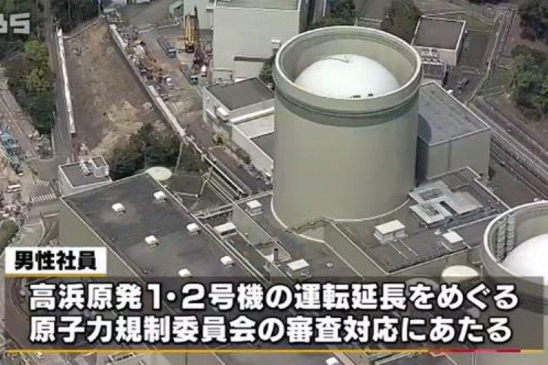 日本企業近日頻傳過勞自殺事件,關西電力旗下1名管理階層,因超時工作而走上絕路。(翻攝影片)