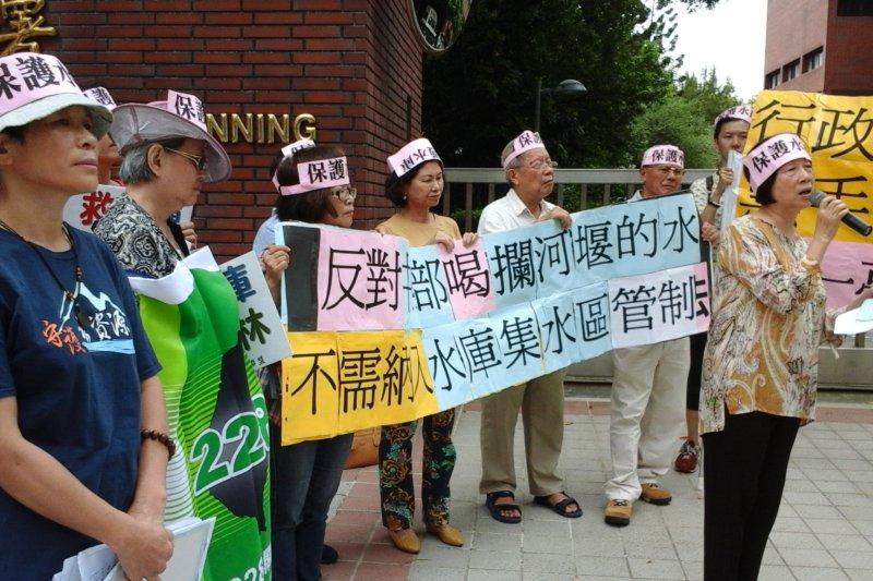 台灣水資源保育聯盟反對家用水庫一國兩制。(攝影/粘麗玉,朱淑娟提供)