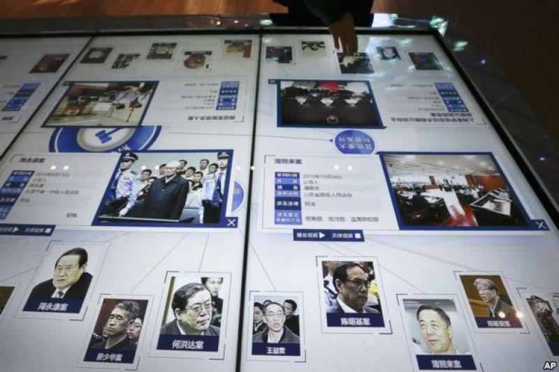 在北京的中國法院博物館,電子屏幕顯示被定罪的貪官,包括薄熙來和周永康(2016年1月12日)。(美國之音)