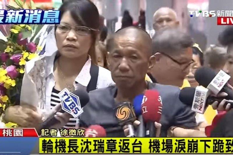 遭海盜挾持1672天的漁船「Naham 3號」輪機長沈瑞章26日自中國廣州搭機返台。(取自TVBS新聞)