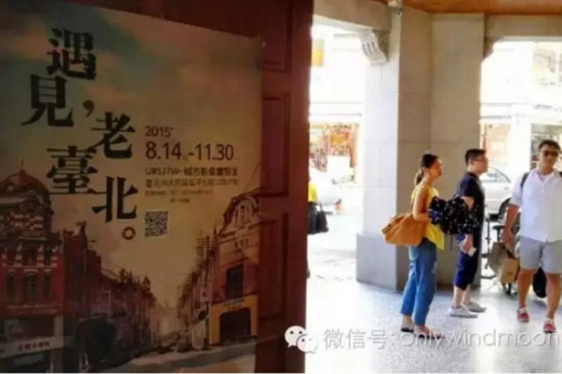 在台灣旅遊,地圖、手機導航之外,「搭訕」可能是最快找到方向的辦法。(丁香結攝)