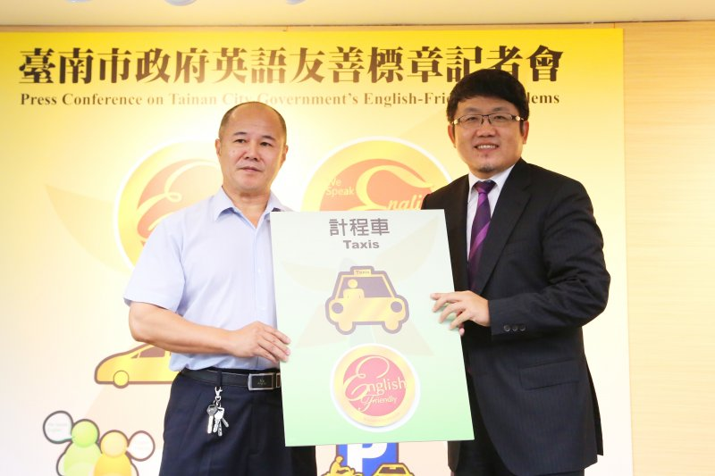 台南市副祕書長劉世忠鼓勵民間業者,要多多響應英語友善標章認證計畫。(取自台南市政府網站)