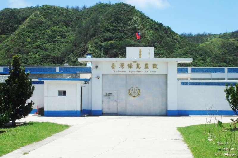 專關重刑犯的台東綠島監獄,經過空間美化,竟成了絕美旅遊景點!(圖/Anav Rin@flickr)